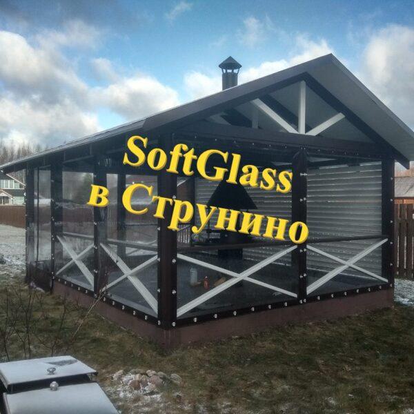 купить мягкие окна в Струнино
